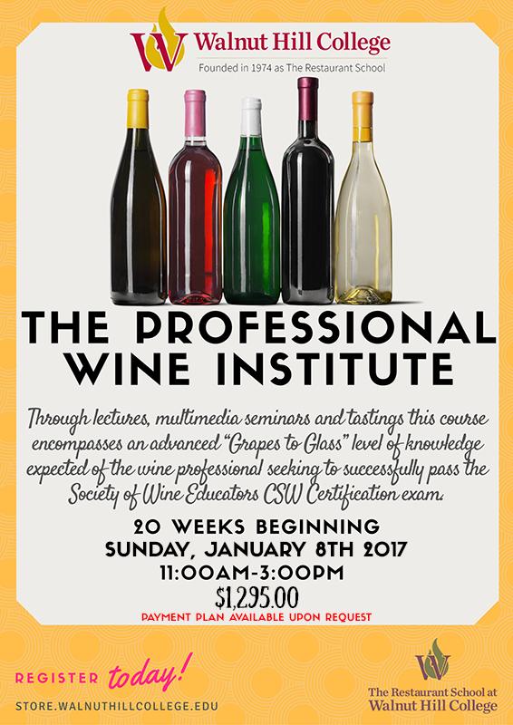 01-08-17-professional-wine-2017